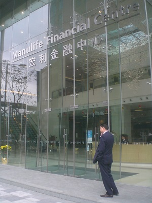 Canada Stockwatch Manulife Asia world fastest-growing life-insurance markets